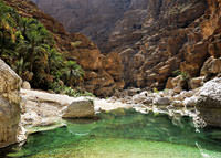 Nationalpark Oman
